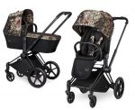 Cybex Priam Lux Butterfly