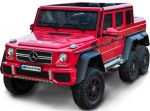 RiverToys Mercedes-Benz G63 AMG 4WD P777PP